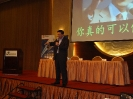 20121103青年创业讲座会-品牌 您的未来_6