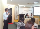 2012 中小企业融资便利和低息贷款说明会