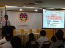 2013年马来西亚经贸巡回讲座之企业经营蓝图的根基