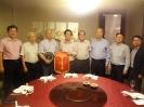 20140613 接待浙江省人人民政府侨务办公室 吴青 副处长