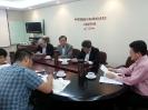 20140718 中国食品监管法律法规体系讲座会之新闻发布会