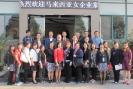 2014 赴中国义乌贸易及资考察团