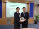 20150625 广东省商务厅代表团考察巴生自由贸易区