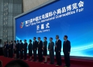 20151019 Trade and Investment to Yiwu