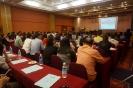 20180123 Tax Seminar