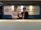 2018 礼貌中国检验认证集团马来西亚有限公司