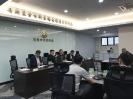 20191216 接待合肥市人民政府外事办公室代表团