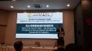 20200808 巴生中华总商会第74届(2020)常年会员大会