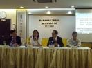 雪兰莪滨海中华工商联合会第4届常年会员大会