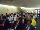 第65届常年会员大会