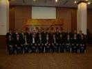 雪兰莪滨海中华总商会 - 2010-2013 董事就职宣誓典礼
