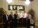拜访新加坡中华总商会