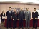 人民币跨境贸易结算及金融产品讲座会