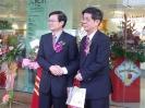 中国银行开幕礼