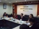 中国女企业家协会交流