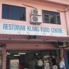 巴生小食馆 Restoran Klang Food Centre